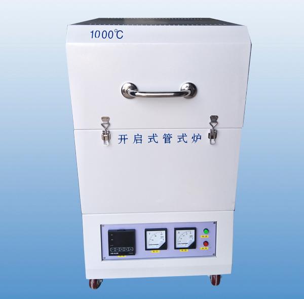 1000度管式电炉